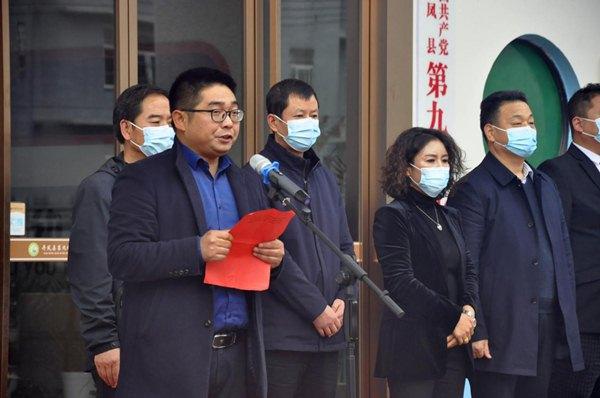 鼎立联合安天下为丹凤县第九幼儿园送去安全保障